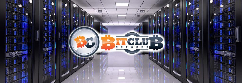 暗号通貨のマイニング「BitClub」が儲からないことを証明しよう