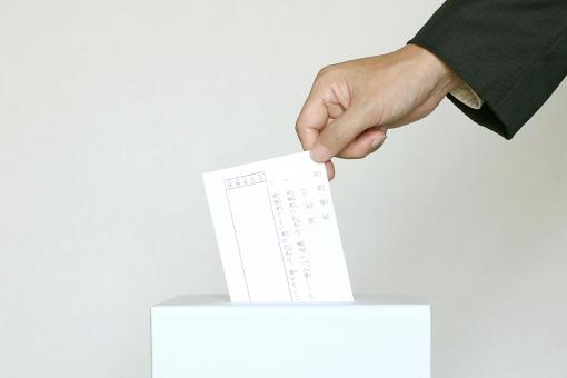 選挙をノンネーム化すれば、実力社会へ近づく